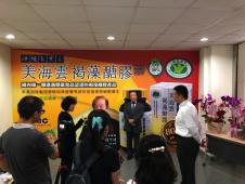 台湾で「美海雲」を発表しました!