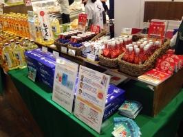 南風(ふぇーかじ)の商品が、ついに台湾上陸!