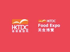 2014年8月14日〜16日に「HKTDC Food Expo」(@香港)に出展します