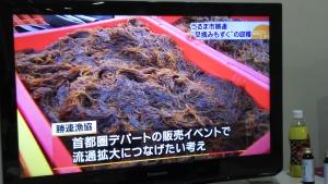 ▲琉球放送(3/118:15~のニュースで放送)